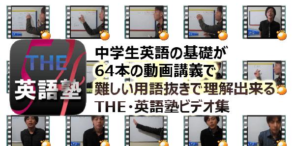 video%e9%9b%86